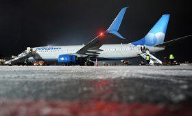 Авиакомпания «Победа» приостановила рейсы в Израиль