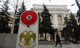 ЦБ раскрыл размер интервенций во время обвала рубля 10 марта