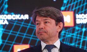 Крупнейший в России небанковский брокер уволил главу по торговле акциями в Лондоне