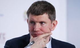 Решетников анонсировал изменение системы управления госинвестициями