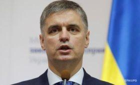 Зеленский просит Раду сменить главу МИД — СМИ
