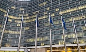 Еврокомиссия выделяет Украине 1,2 миллиарда евро