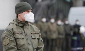 Чрезвычайное положение. Чего лишатся украинцы