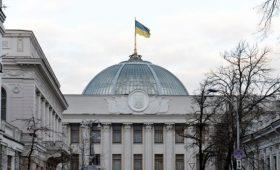 Комитет Рады рассматривает правки к закону о банках