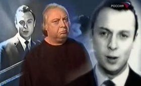 26 апреля День памяти Валерия Ободзинского
