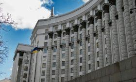 Кабмин Шмыгаля подал в Раду первый законопроект