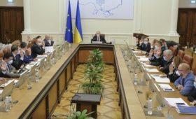 Кабмин представил новые изменения в бюджет-2020