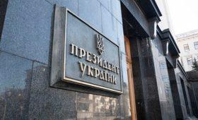 Зеленский провел встречу с Саакашвили