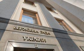 Половина комитетов Рады забраковали программу Кабмина