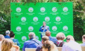 Поплавского избрали главой Аграрной партии