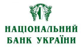 Что такое — пункты закона о финансовом мониторинге в Украине?