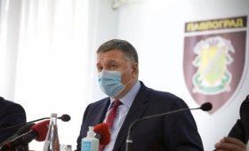 У Зеленского есть два условия отставки Авакова