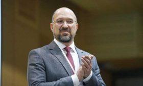 """""""Прем'єр Шмигаль заявив, що уряд готовий торгувати робочою силою на міжнародному ринку офіційно"""""""