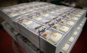 Транш МВФ уже направлен в Украину