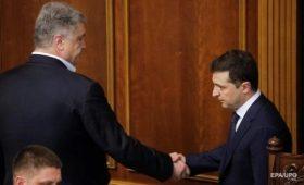 Зеленский: Порошенко предлагал мне помощь