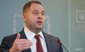 В ОП подготовили новый закон по Донбассу