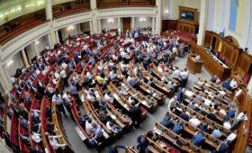 Рада поддержала отчет комиссии по делам активистов