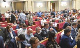 Рада избрала комиссию по назначению главы ГБР