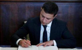 Володимир Зеленський підписав закони щодо реформи патентного законодавства