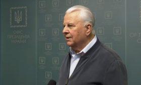 Зеленский подписал указ о назначении Кравчука