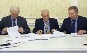 В РФ оценили вклад Кучмы в переговоры по Донбассу