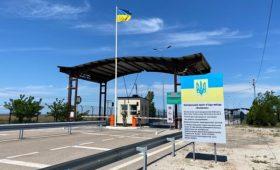 Админграница с Крымом закрыта: кого пропустят