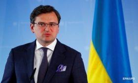 Украина попросила Беларусь выдать «вагнеровцев»