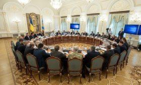 Зеленский изменил состав Совета безопасности