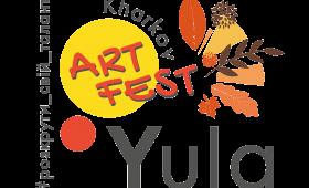 Всеукраинский онлайн Фестиваль Yula Art Fest!
