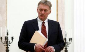 Песков оценил перспективы встречи глав «нормандии»
