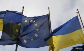 Названы условия кредита ЕС Украине на €1,2 млрд