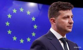 В ОП назвали темы саммита Украина-ЕС