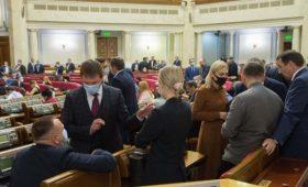 К бюджету-2021 уже подали пять тысяч правок