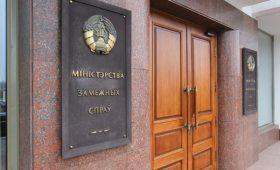 Минск заявил о «дефиците доверия» к Киеву