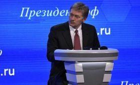 В РФ ответили на слова Зеленского о мире с Путиным