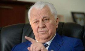 Украина подготовит новые предложения по Донбассу и созовет ТКГ – Кравчук