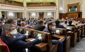 Рада планирует назначить трех министров