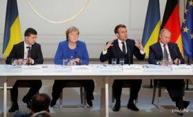 Зеленский в годовщину саммита в Париже: Мы сможем