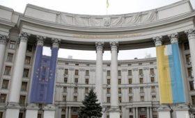 МИД обратился к РФ в годовщину парижского саммита