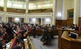 Парламент уволил министра по делам ветеранов