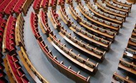 Нардеп сообщил, что МВФ изменил в бюджете-2021