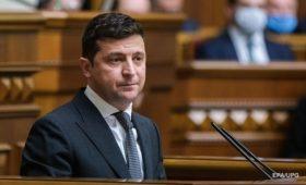 Зеленский просил КСУ не «нарушать» ряд вопросов
