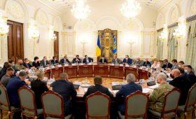 У Зеленского анонсировали жесткие решения СНБО