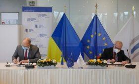 Украина и ЕИБ подписали соглашений на 320 млн евро