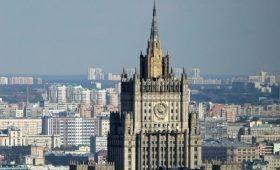 РФ заявила о «придумывании» документов по Донбассу