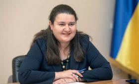 Посольство США приветствовало назначение Маркаровой послом