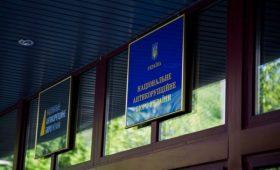 Рада намерена обновить законодательство по НАБУ