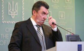 Данилов озвучил вопросы, рассмотренные на СНБО