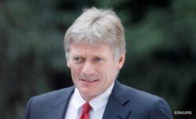 Главы «Нормандии» поддерживают саммит — Песков