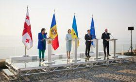 Общий путь в ЕС. Союз Украины, Молдовы и Грузии